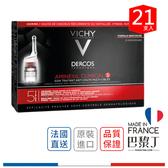 Vichy 薇姿 得康絲森髮活力素(男) 升級版 6ml*21(法國大容量21支)【巴黎丁】