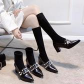 秋冬新款小香風中筒靴女加絨保暖顯瘦短靴尖頭溫柔珍珠高跟鞋 XN7856【Rose中大尺碼】