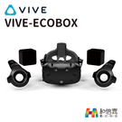 【和信嘉】HTC VIVE-ECOBOX...