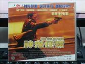 影音專賣店-V61-010-正版VCD【神鬼任務1】-衛斯理史奈普