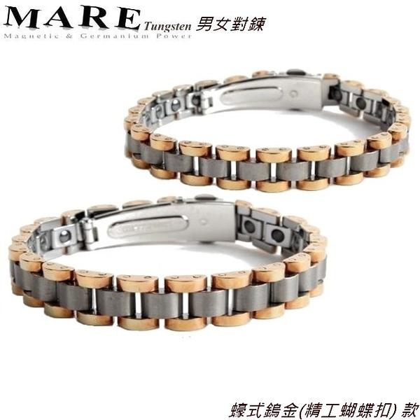 【MARE-鎢鋼】男女對鍊 系列:蠔式鎢金(精工蝴蝶扣) 款