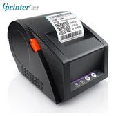佳博GP3120TU熱敏條碼打印機 不乾膠標簽機服裝吊牌超市價格貼紙220v igo 青木鋪子