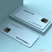 蘋果11手機殼液態硅膠iPhone11套新款iphone11promax全包防摔超薄 雙十二全館免運