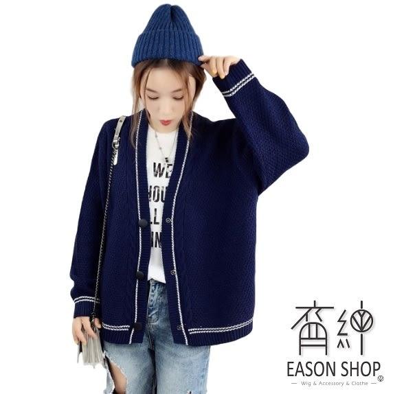 EASON SHOP(GU8727)實拍條紋撞色拼色前排釦大V領長袖麻花針織外搭開衫外套女上衣服落肩寬鬆長版粉色