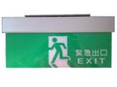 ﹝〝漢 視 消 防〞﹞ 小型LED緊急出口燈ECA3 .指示燈.方向燈(維修保固兩年)台灣製