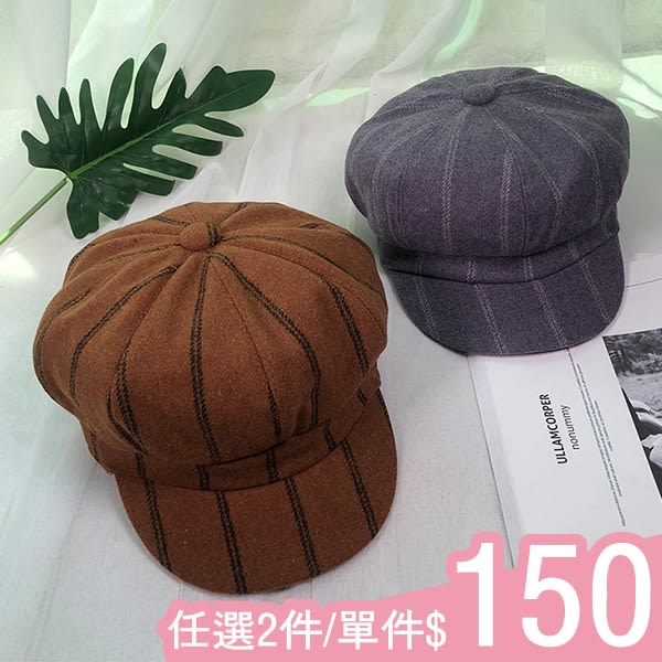 貝雷帽-日系復古條紋純色毛呢短檐休閒保暖八角貝雷帽Kiwi Shop奇異果0925【SWG4250】