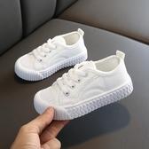 兒童小白鞋 兒童帆布鞋1-3-5歲春款男童女童布鞋寶寶小白鞋布鞋小童休閒鞋子-Ballet朵朵