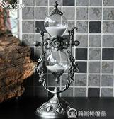 沙漏 星暮金屬沙漏計時器15分鐘創意擺件家居裝飾品送男士女友禮物  美斯特精品