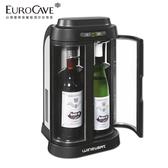 法國EUROCAVE 優樂客 WineArt 雙瓶儲酒機/迷你酒櫃