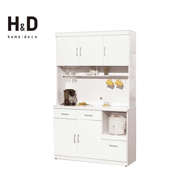 香奈兒白色4尺碗碟櫃(18JS1/822-2)【DD House】