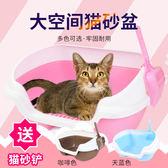 貓砂盆半封閉貓屎盆子防外濺貓盆拉屎盆貓咪用品大號除臭貓廁所