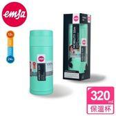 德國EMSA 隨行輕量保溫杯MOBILITY Slim(保固5年)-320ml