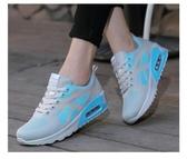 透氣女鞋運動鞋2019新款夏季網面氣墊跑鞋減震休閒跑步鞋子女輕便