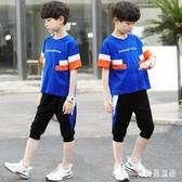 兒童裝男童夏裝2019新款中大童帥氣男孩短袖套裝夏季洋氣兩件套潮 TR765『寶貝兒童裝』