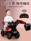 兒童挖掘機工程車男孩早教遙控玩具車可坐超...