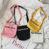 女童斜背包 小孩包包韓版兒童包公主小挎包可愛時尚百搭男女童帆布包寶寶包