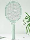 電蚊拍充電式家用強力小米滅蚊燈二合一電蒼蠅滅蚊子拍打蚊子神器 傑克型男館
