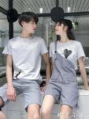 同色系情侶裝套裝夏裝2019新款韓版短袖T恤qlz學生氣質小眾設計感  晴光小語