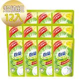 【白蘭箱購】動力配方洗碗精補充包(檸檬) 800gX12包