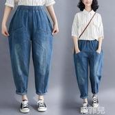 牛仔寬褲 大碼闊腿褲女夏裝2020新款韓版寬鬆蘿卜褲顯瘦休閒百搭哈倫牛仔褲 韓菲兒