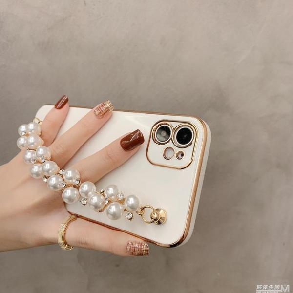 電鍍珍珠錬適用12/11Pro Max蘋果x手機殼iphone8plus/xr/7/mini/6 遇見生活