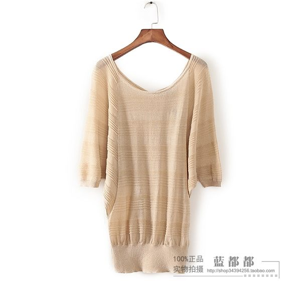 [超豐國際]拉春秋裝女裝米色純色套頭蝙蝠袖短袖針織衫 008(1入)