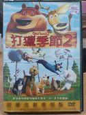 影音專賣店-P05-020-正版DVD*動畫【打獵季節2】-野生動物與寵物貓狗大對決 你一定不能錯過