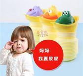 ◎愛寳貝◎A124523旅遊、外出、過年塞車最佳外出好幫手攜帶式兒童尿壺尿桶/伸縮式容量400ML