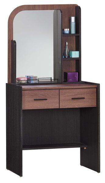 【森可家居】克德爾鏡台(不含椅) 7JX10-5 梳化妝檯 木紋質感 北歐工業風
