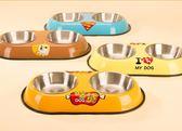 寵物碗狗盆貓碗貓食盆雙碗自動飲水器寵物用品【不二雜貨】
