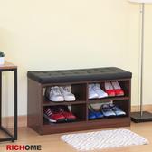 【RICHOME】和風典雅穿鞋椅胡桃色