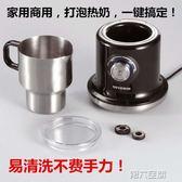 奶泡機 德國SEVERIN全自動家用奶泡機冷熱電動奶泡器商用咖啡牛奶奶沫機 第六空間 igo