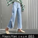 【現貨】牛仔寬褲 開叉毛邊拼接潮 M L(QJ0321)★Magicman兄妹品牌QQS★J