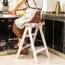 梯凳 梯凳廚房凳便攜小凳子折疊家用板凳高凳子 【全館免運】