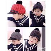 兒童四季款鴨舌帽 男女童0~1歲寶寶帽子 純棉棒球帽遮陽帽潮