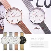 【附原廠盒】質感女錶 金屬 細鍊 節日錶 聖誕節 情人節 ☆匠子工坊☆【UQ0016】