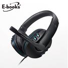 【E-books】S93 藍翼頭戴式耳機麥克風