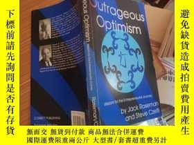 二手書博民逛書店Outrageous罕見Optimism: Wisdom for the Entepreneurial Journ