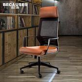 電腦椅家用辦公椅現代簡約懶人pu皮休閑轉椅人體工學弓形護腰座椅第七公社