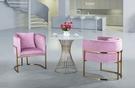 【南洋風傢俱】房間椅洽談椅系列-玫瑰金玻璃小圓几休閒桌椅組 CX891-1 CX608-5