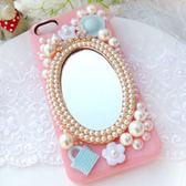 iPhone5C 甜美公主鏡子 清新貼鑽手機殼(第二件1元)