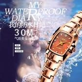 手錶女手錶女學生韓版簡約時尚潮流女士手錶防水鎢鋼色石英女錶腕錶【快速出貨】