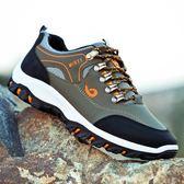 男士戶外鞋登山鞋秋季休閒運動鞋透氣旅遊鞋男防水防滑低筒鞋 可可鞋櫃