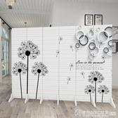 屏風隔斷牆歐式中式辦公室客廳臥室遮擋家用折疊行動布藝簡易折屏    《圓拉斯3C》