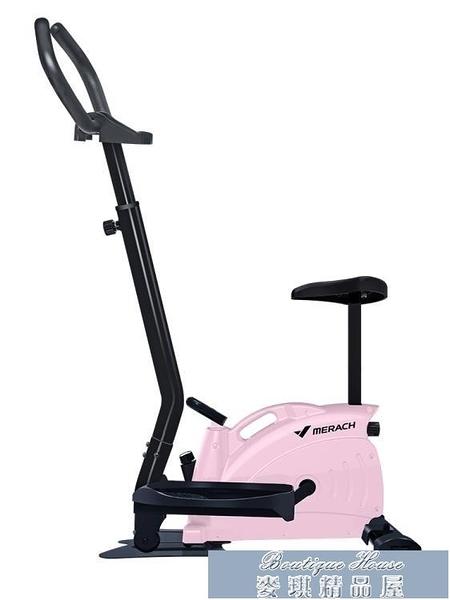 踏步機 麥瑞克家用踏步機女磁控健身器材室內橢圓跑步踩踏板小型靜音 YYJ 麥琪精品屋