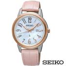 SEIKO 精工 SUT300J1 (V137-0CG0K) LUKIA 太陽能 防水 女錶