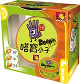 『高雄龐奇桌遊』 嗒寶小子(就是你/哆寶)Dobble KIDS(Spot It)繁體中文版 正版桌上遊戲專賣店