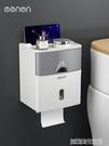 免打孔創意防水紙巾架廁紙盒衛生間紙巾盒廁所衛生紙置物架抽紙盒 【優樂美】
