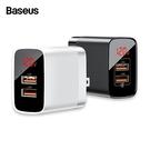 Baseus 倍思 鏡面湖 USB-PD/QC3.0 18W 雙孔 數字顯示 USB充電器 BS-S912 支援顯示電流與電壓功能