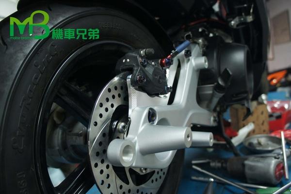 機車兄弟【MB BWS-R/四代勁戰 螃蟹後碟卡鉗座】(220mm)(附螺絲包/碟盤外移)